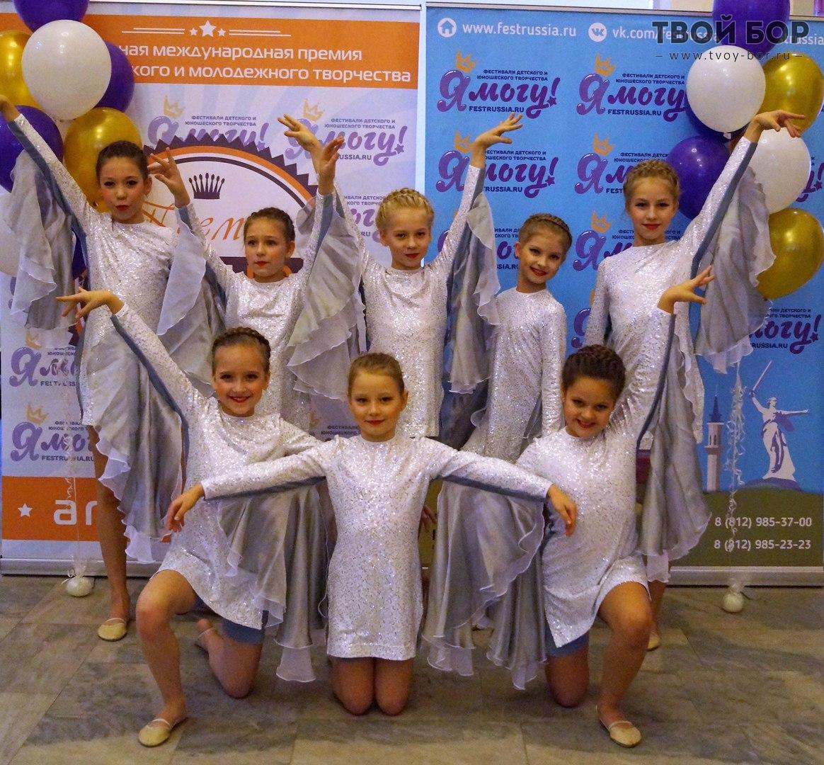 поздравить танцевальный коллектив замятина каждый