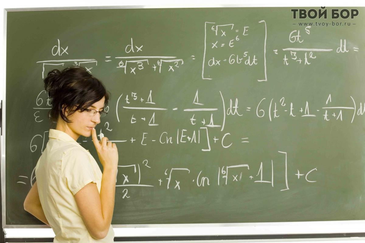 Выполню контрольные работы по высшей математике Твой Бор сайт  Выполню контрольные работы по высшей математике