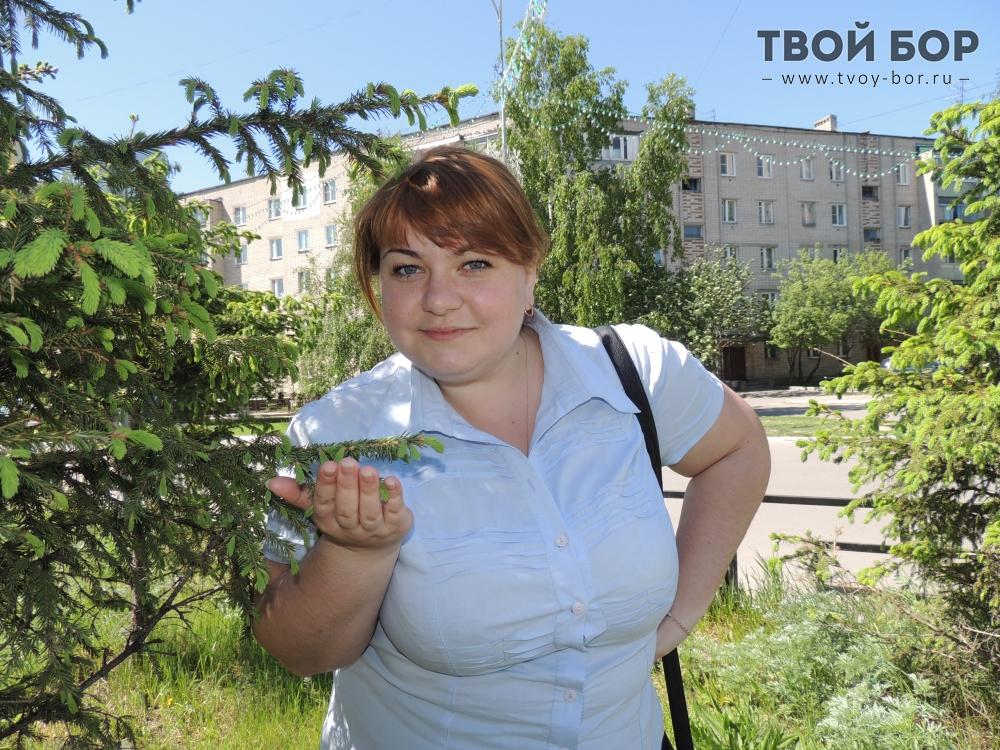 области без нижегородской регистрации в г бор знакомства