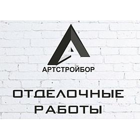 ba40a63f6c6c0 Строительные компании — Твой Бор – сайт города Бор Нижегородской области
