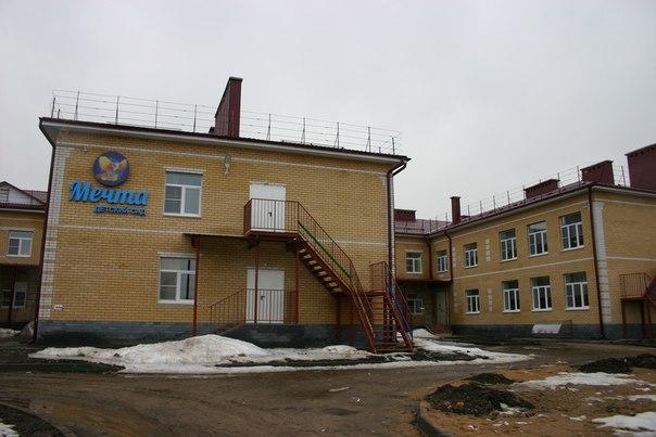 Архив детский сад 12 бор нижегородская область пропитывается запахом