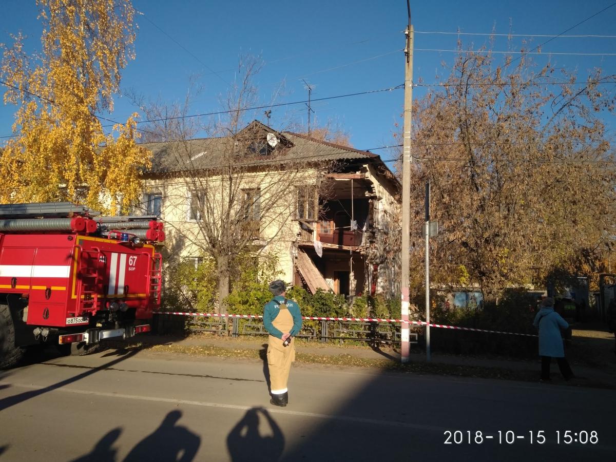 новости г бор нижегородской области видео - 12