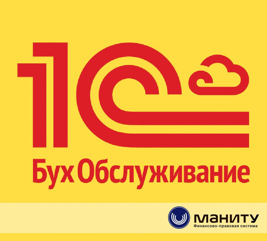 знакомства в г бор нижегородской области без регистрации