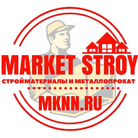 Стройматериалы и металлопрокат МАРКЕТСТРОЙ